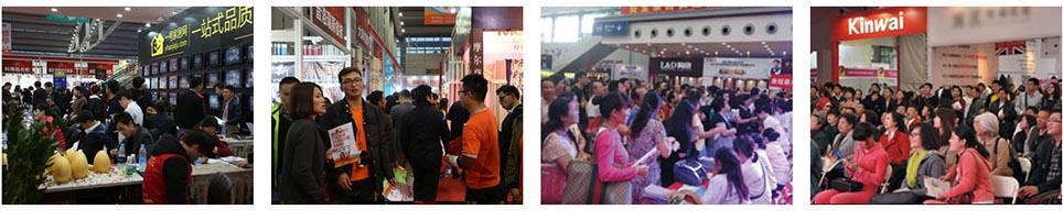 珠海国际会展中心家博会乘车路线